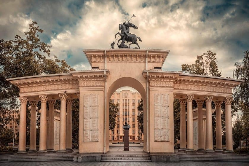 Arch in the center of Krasnodar