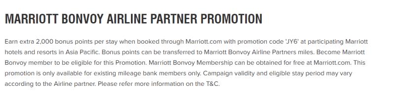 marriott promo