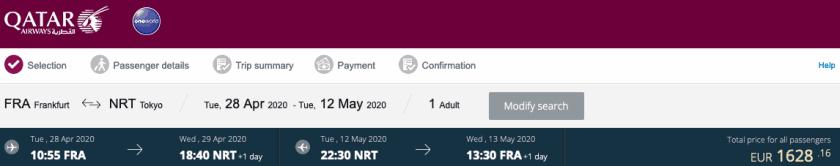 Qatar FRA NRT